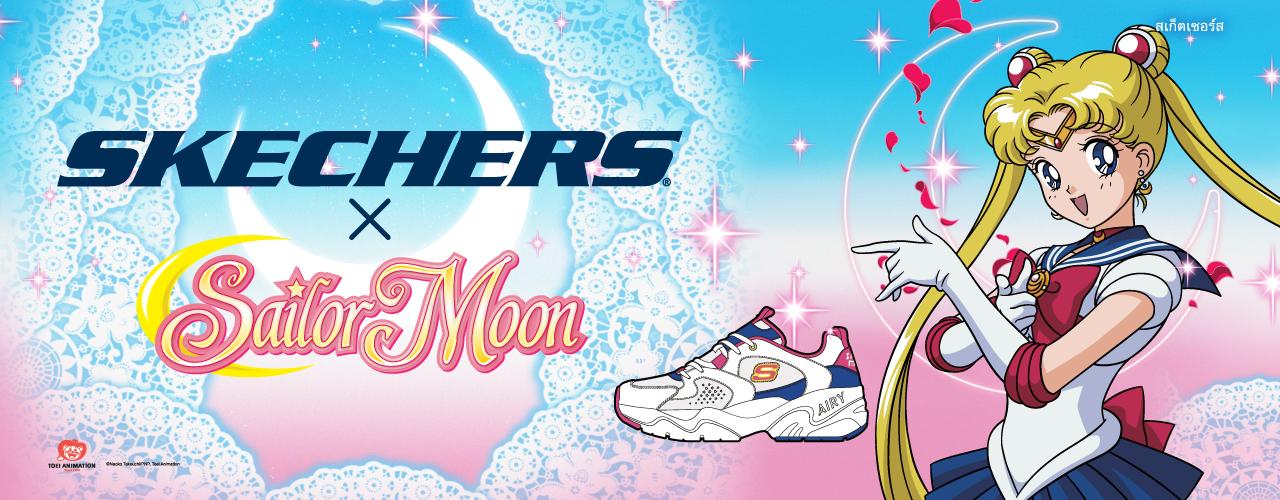 Skechers Sailormoon
