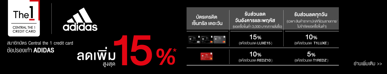 Central The1 Credit Card
