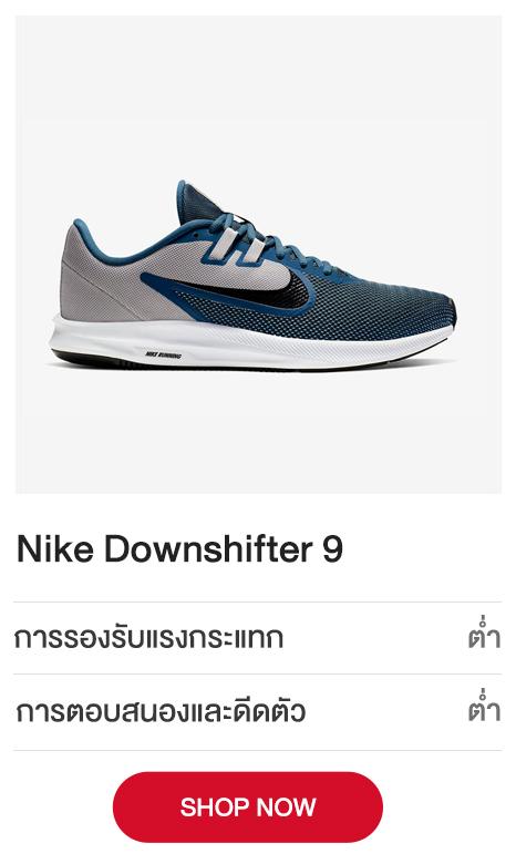 Nike-Downshifter-9