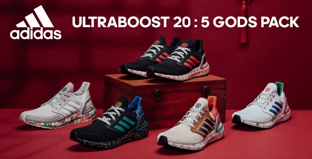 Adidas Ultraboost20 5 Gods